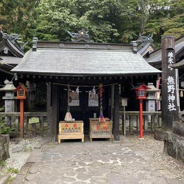 軽井沢碓氷峠 熊野皇大神社